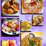 """星期五午餐聚会:享用""""鸡丝河粉、咖喱鸡及其他""""(30/09/16)"""