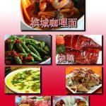 """星期五午餐聚会:享用""""槟城咖喱面、 烧鸭及其他""""(2/12/16)"""
