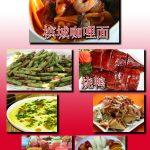 """星期五午餐聚会:享用""""槟城咖喱面、 烧鸭及其他""""(04/08/17)"""