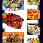 """星期五午餐聚会:享用""""猪肉粉及其他""""(13/10/17)"""