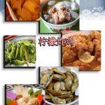 """星期五午餐聚会:享用""""肉碎粿条汤、柠檬炸鸡、炒Lala及其他""""(22/12/17)"""
