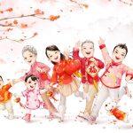 庆祝戊戌年元宵节(10/3/18)通告 + 农历新年假期通知