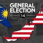 """""""马来西亚第14届全国大选:马来政治的三国演义"""" 讲座 (15/04/18)"""